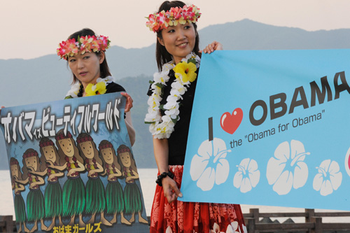 "Women hold banners to introduce their group of hula ""Obama Girls"" during a rally to support Barack Obama in Obama, Japan.                                             (Toru Yamanka/AFP/Getty Images)"