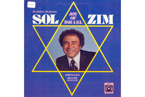 "Sol Zim's album, ""Joy of Israel,"" released on Zimray Records in 1980.  Sol Zim was a prolific Jewish cantor who was a committed performer.                                             (Courtesy www.trailofourvinyl.com)"